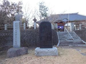 如意山地福寺.jpg